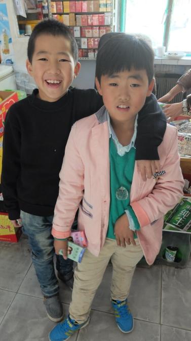 Mongolian swag