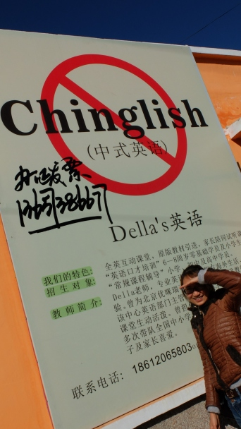Della and her Chinglish